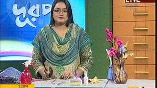 Dry Flower,Orchid Ful Toiry.Durpath @Desh TV.Part-1