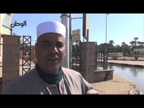 الوطن | مياه الصرف الصحى تغرق مدينة اسوان السياحية