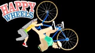 正しい自転車の乗り方講座! - Happy Wheels 実況プレイ - Part43