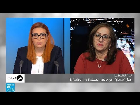 العرب اليوم - شاهد: جدل حول