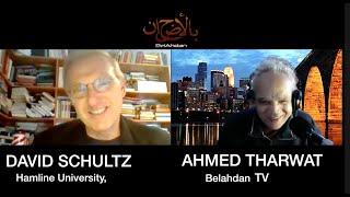 THE IMPEACHMENT SHOW, PROFESSOR DAVID SCHULTZ.