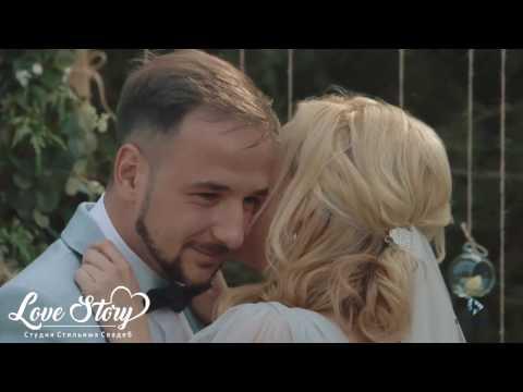 LoveStory, відео 1