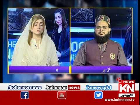 Kohenoor@9 With Dr Nabiha Ali Khan 13 August 2021 | Kohenoor News Pakistan
