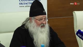"""Архиепископ Тихон: """"В советское время одному заведующему лабораторией…"""""""