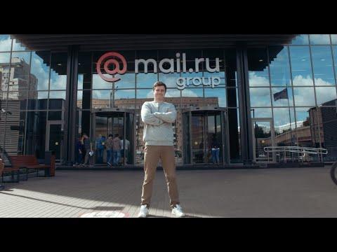 #НЕСТАЖИРОВКА в Mail.ru Group