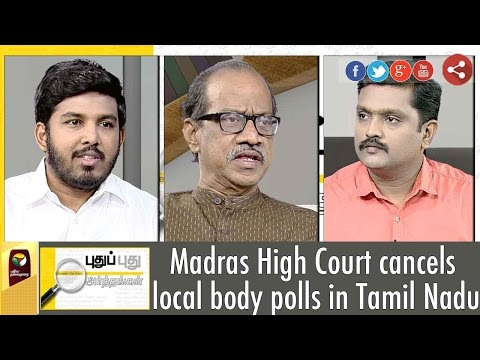 Puthu-Puthu-Arthangal-Madras-High-Court-cancels-local-body-polls-in-Tamil-Nadu-05-10-16
