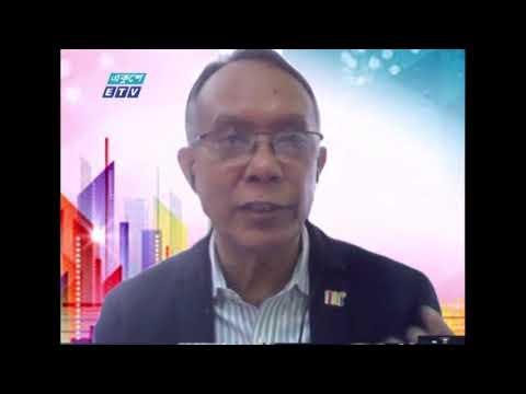 Ekushey Business || একুশে বিজনেস || 11 May 2021 || ETV Business
