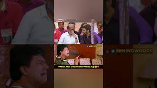 Enna pesiruppanga!! 🤔❤️ #Rajinikanth #KamalHaasan #Vijay #Dhanush #SivaKarthikeyan
