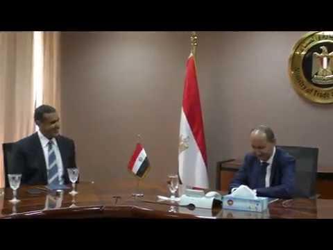 وزير التجارة والصناعة يبحث مع جمعية قطن مصر جهود الترويج لشعار القطن المصرى