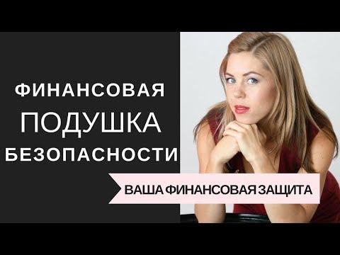 Услуги ипотечного брокера в москве