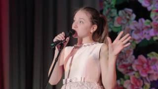 ОБНИНСК-Соня Лапшакова/Сольный Концерт Май 2016