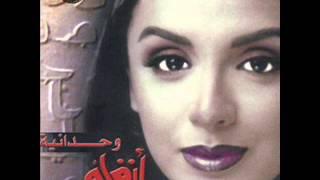 تحميل اغاني Angham -Wahdanya /أنغام - وحدانيه MP3