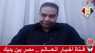 الاعلامى حسان ابو جازية برنامج قضايا الرأي العام عن خيانة المراة لزوجها الحلقة رقم 6