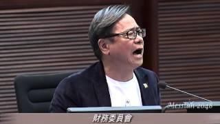 黃毓民:梁振英,林鄭月娥,佳偶天成!