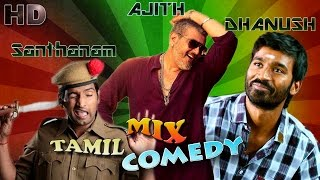 ajith dhanush santhanam funny comedy scene | tamil non stop comedy | full hd 1080 | upload 2016