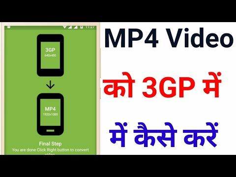 MP4 video Ko 3GP Me Convert kaise kare   How To Convert MP4 Video to 3GP   Lucky tech world