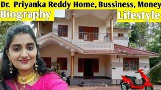 Priyanka Reddy Biography in Hindi || प्रियंका रेड्डी की जीवनी || Lifestyle