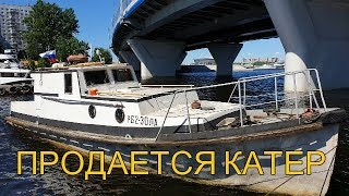 Чертежи лодок с каютой