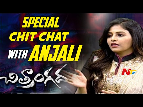 Anjali special Interview about Chitrangada
