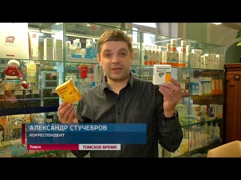 Активисты ОНФ сравнили стоимость востребованных в зимний период лекарств в аптеках Томской области
