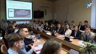 Для новгородских школьников провели урок государственности