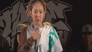 Youki & Kyoka (8.9TRUE SKOOL JUDGE MOVE:)