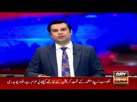 Power Play   Arshad Sharif   ARYNews   29 October 2018