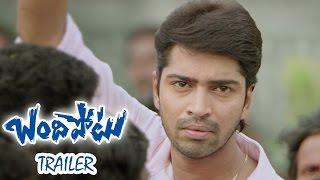 Bandipotu Theatrical Trailer - Allari Naresh, Eesha, Indraganti Mohan Krishna