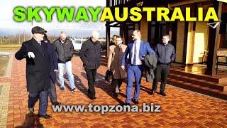 Интервью с Родом Хуком - SkyWay Australia. New Transportation Investments