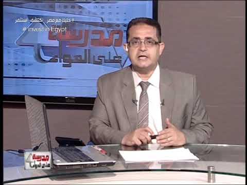 شرح الطباق والمقابلة والفرق بينهما بالامثلة للتوضيح - أ/ أحمد متولى