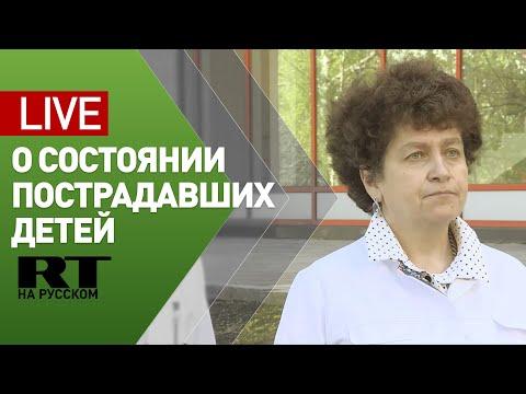 Врачи РДКБ сообщили о состоянии пострадавших при стрельбе в Казани
