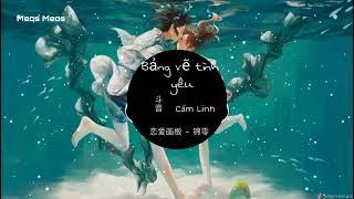 Bảng vẽ tình yêu - Cẩm Linh || 恋爱画板 - 锦零