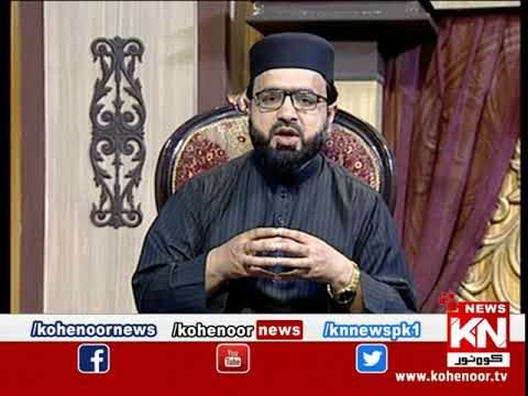 Istakhara 23 February 2021 | Kohenoor News Pakistan
