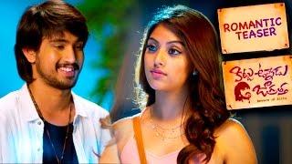 Kittu Unnadu Jagratha Romantic Trailer