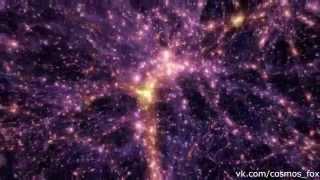 Вся Вселенная за 2 минуты