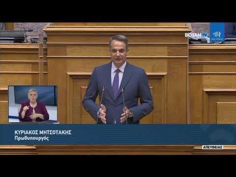 Κ. Μητσοτάκης (Πρωθυπουργός)(Αναβάθμιση σχολείου, ενδυνάμωση εκπαιδευτικών)(27/07/2021)