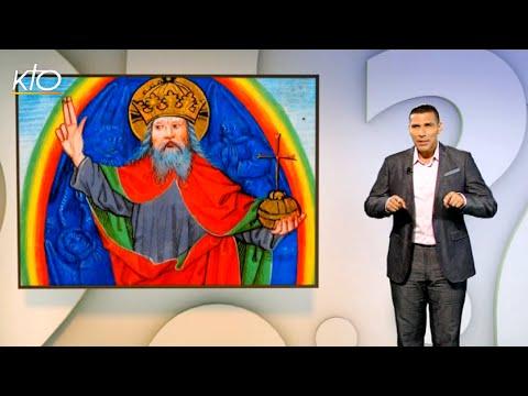 Pourquoi dit-on que les voies du Seigneur sont impénétrables ?