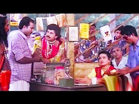 ഒരടിപൊളി പഴയ സൂപ്പർഹിറ്റ് കോമഡി സീൻ # Malayalam Comedy Scenes # Super hit Malayalam Comedy Scenes