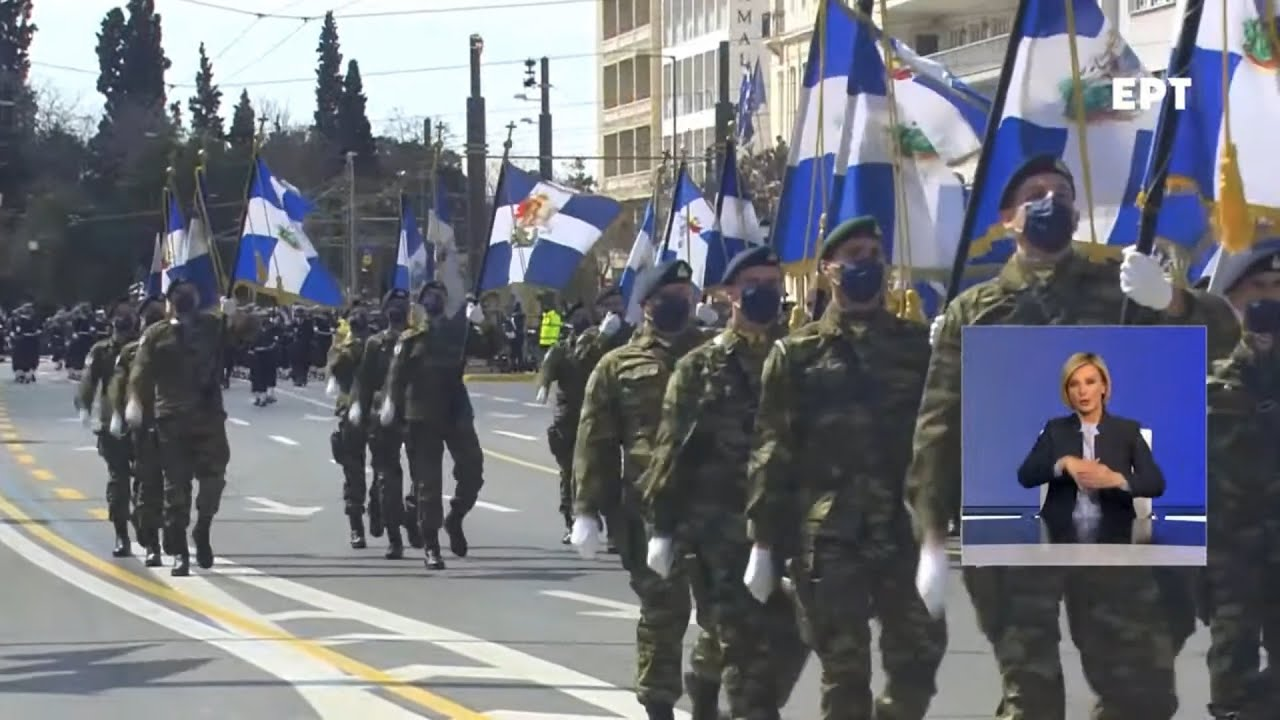 Μεγαλειώδης στρατιωτική παρέλαση για τα 200 χρόνια από την κήρυξη της Επανάστασης