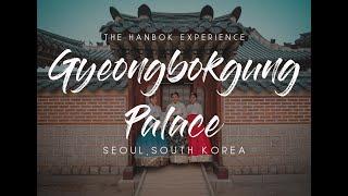 Hanboknam Gyeongbokgung Hanbok Rental, Seoul