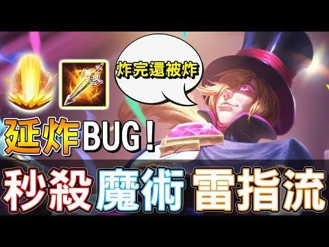 大家有注意到達爾西的bug嗎?