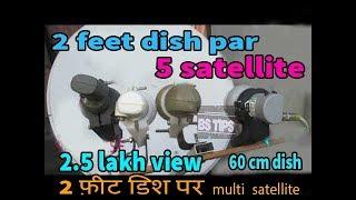 Multi Satellite dish set up - Insat 4A 83E and ST2 88E - All