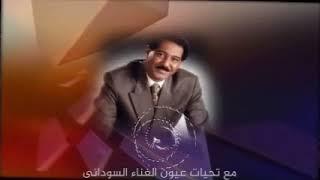 تحميل اغاني عبد العزيز المبارك - افراح الحلوة MP3