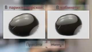 Наращивание ресниц: влияние парикмахерских испарений на полимеризацию клея (Видеоблог, выпуск# 1)