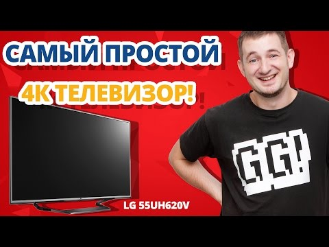 Обзор ULTRA HD LED Телевизора LG UH620V!