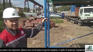 Монтаж строительных рамных лесов в Воронеже, как собирать правильно