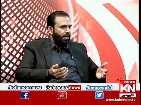 Shiqayat 16 December 2019 | Kohenoor News Pakistan