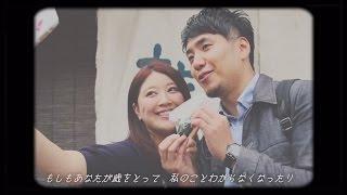 """長友梨沙 """"もしもあなたがおじいちゃんになったら"""" (Official Music Video)"""