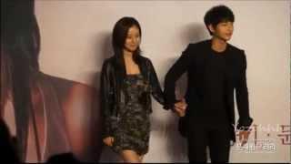 Song Joong Ki & Moon Chae Won _Cute Moment [MV] Ver.1