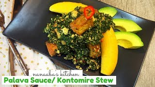 ✔How to Cook the Best Palava Sauce/ Kontomire Stew (vegan and vegetarian recipe)